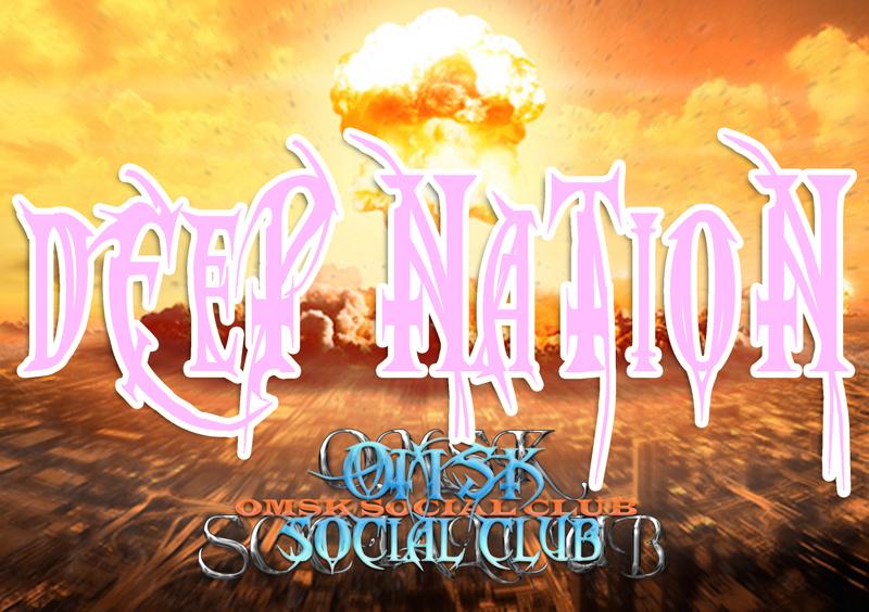 web_Deep Nation Image_Omsk Social Club 2018_Kreuzberg Pavillion